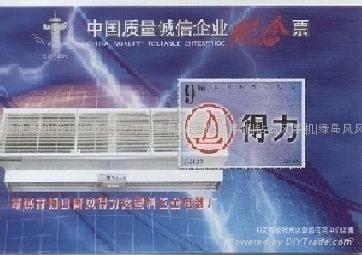 风幕机,空气幕(FM-1209) 5