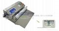 電子線路板真空包裝機 1