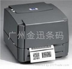 标签纸打印机