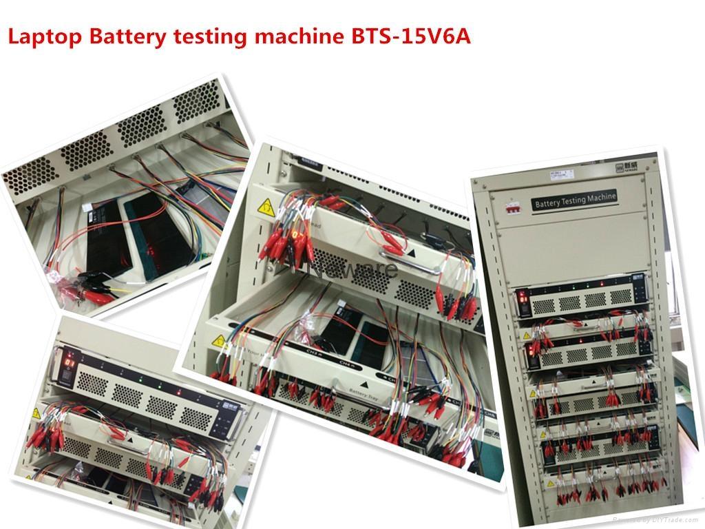 Laptop battery testing machine 2