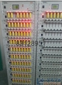 Battery testing system  3