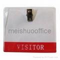 Horizontal PVC name badge holder with