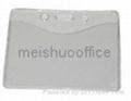 PVC ID Pocket