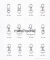 Key chain 6