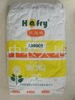 LD5009 美系食葵種子 1