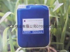焊铝助焊剂