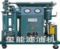 进口双级真空滤油机
