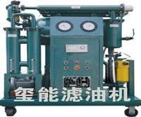 進口雙級真空濾油機