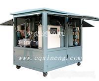 雙級再生型真空濾油機上海銷售