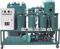 润滑油吸附滤芯滤油机