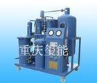 润滑油吸附滤芯滤油机 4