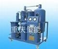润滑油真空泵滤油机
