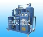 潤滑油真空泵濾油機
