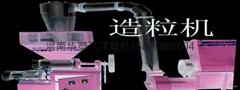 聚氯塑料专用造粒机