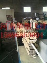 河南PPR管生產設備