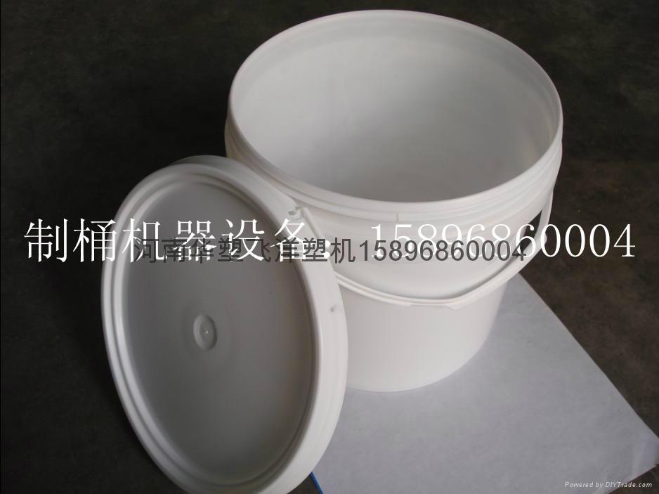 塑料桶生產機器廠家直銷 1