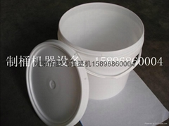 塑料桶生產機器廠家直銷