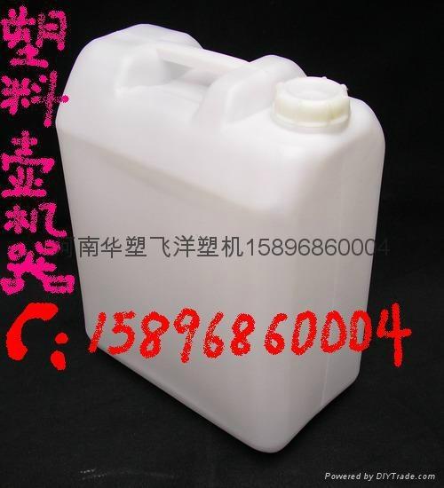 塑料桶生產機器廠家直銷 3