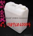 塑料桶生产机器厂家直销 3