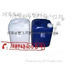 塑料桶生产机器厂家直销 5