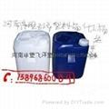 塑料桶生產機器廠家直銷 5