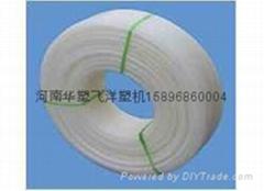 小型塑料管生產設備