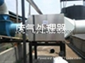 滑县标签纸磨粉机 5