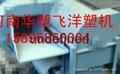 河南安阳电动车泥皮机器 4