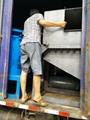 河南安阳电动车泥皮机器 2