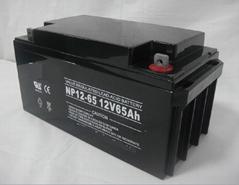 Solar deep cycle battery 12v100ah