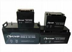 Inverter SLA Battery 12V65Ah