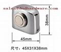security door guard ASSA ABLOY bolt UL listed R38013