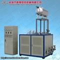 导热油炉加热器 4