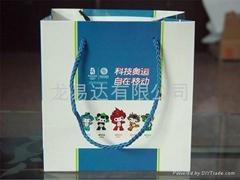 天津滨海新区手提纸袋