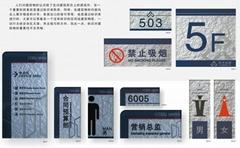 天津滨海新区标牌