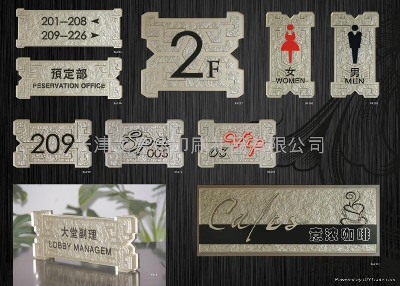 天津濱海新區廣告牌 1