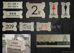 天津濱海新區廣告牌
