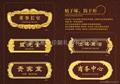 天津濱海新區廣告牌 4