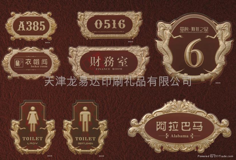 天津塘沽廣告牌 1