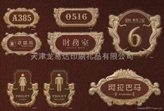 天津塘沽廣告牌