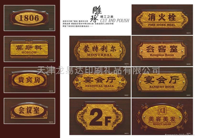 天津塘沽廣告牌 2