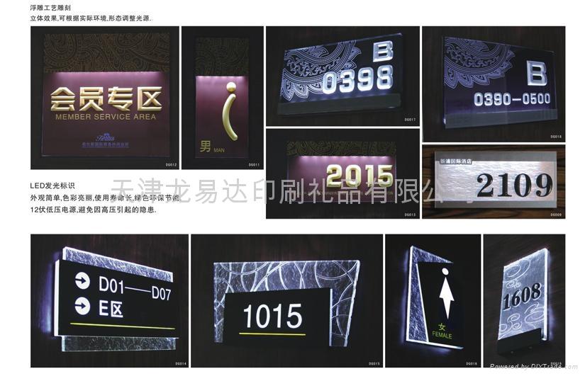 天津塘沽广告牌 4
