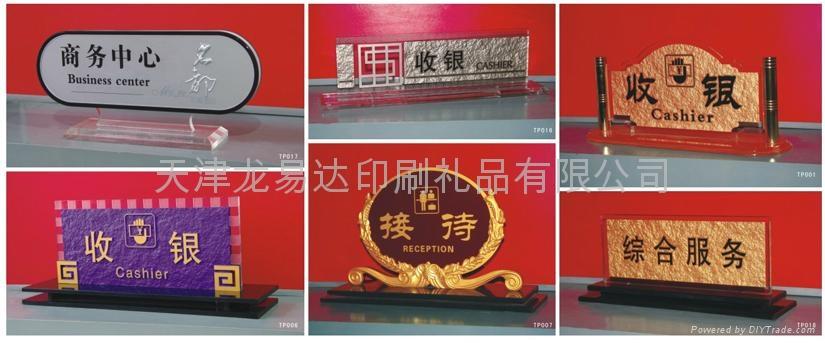 天津塘沽广告牌 5