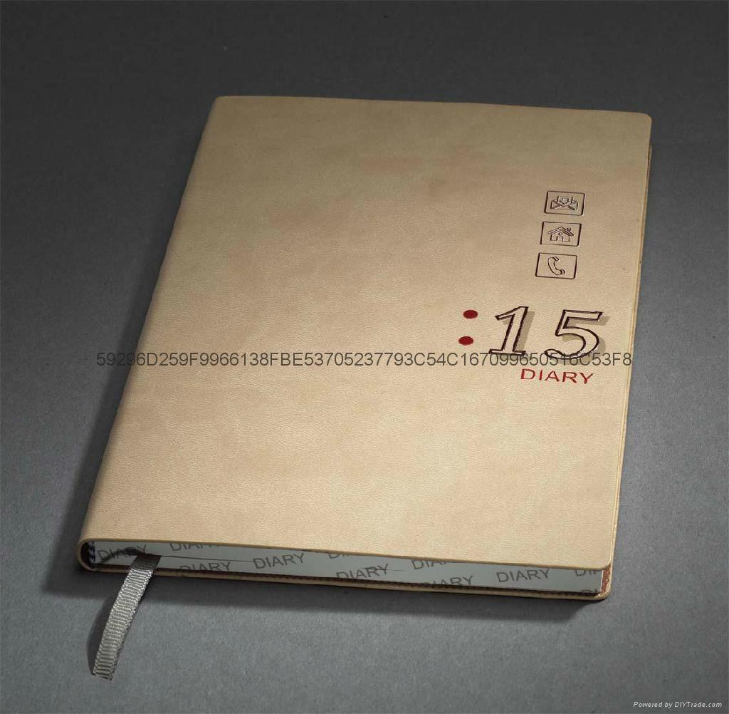 天津濱海新區筆記本 3