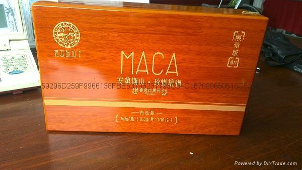 天津木質禮盒 2
