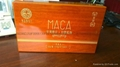 天津木质礼盒 2