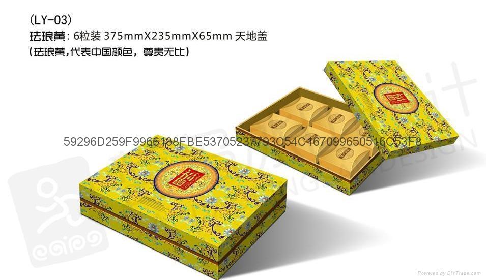 天津月餅禮盒印刷 6