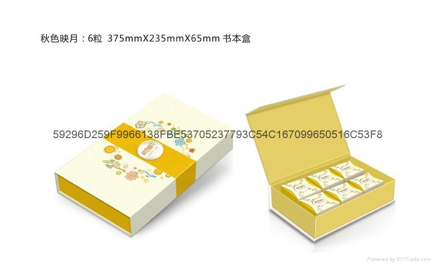 天津月餅禮盒印刷 5