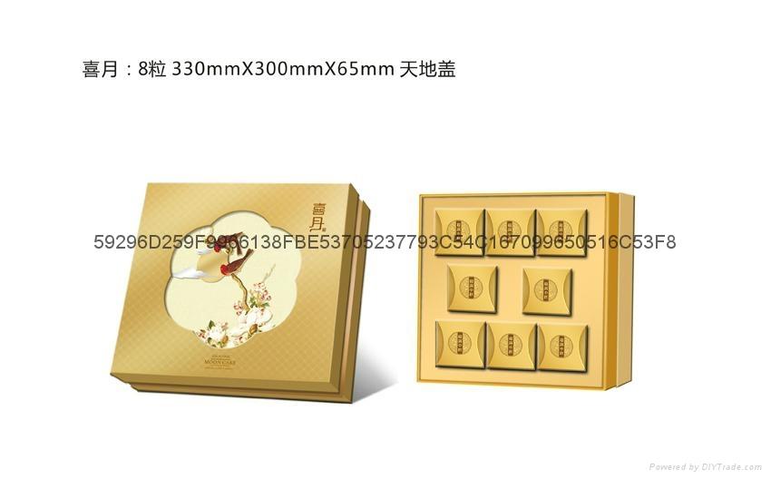 天津月餅禮盒印刷 4