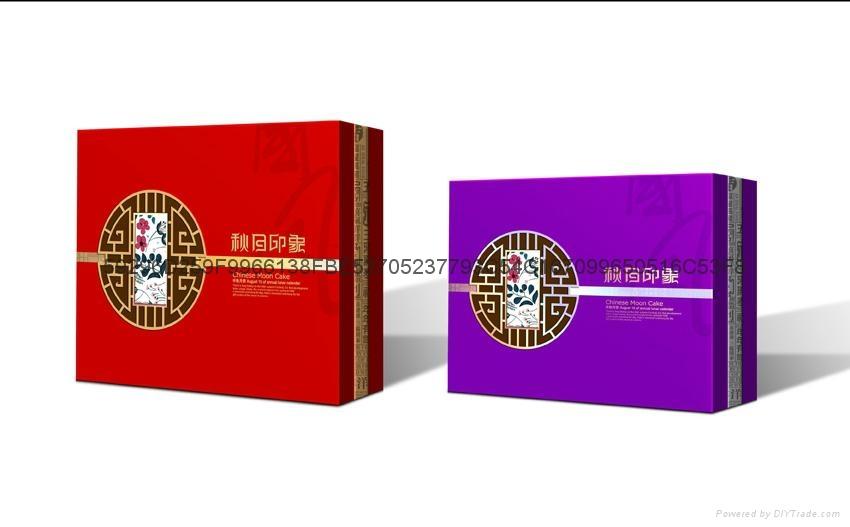 天津月餅禮盒印刷 3